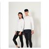圖片 舒浮TEE【愛玩客】零重量保暖機能衣 2入優惠組-電