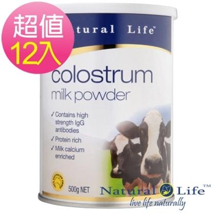 圖片 澳洲Natural Life鈣營養牛初乳奶粉健康順暢12入組(500gx12瓶)