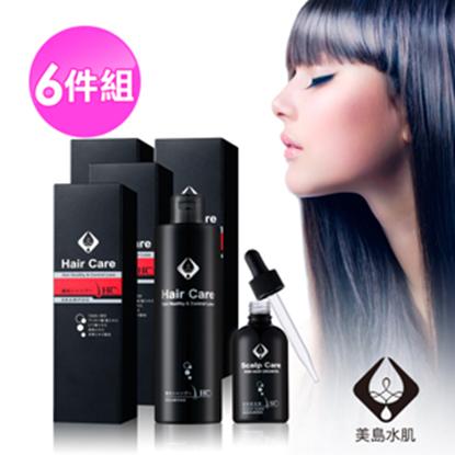 圖片 【美島水肌】養髮魔力洗萃6件組