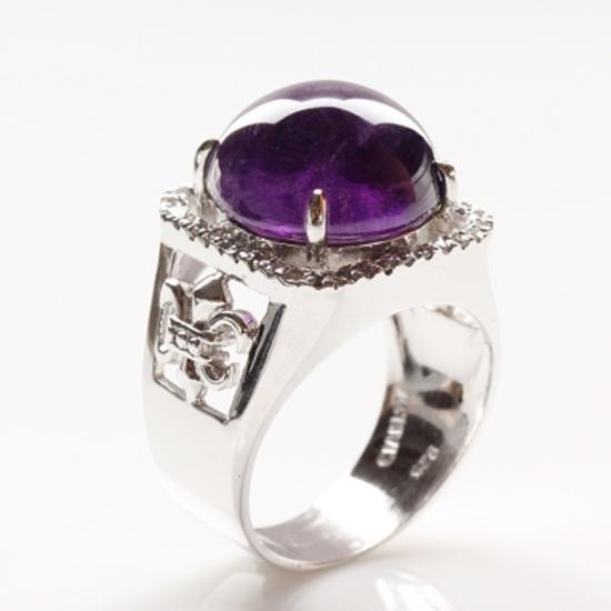 天然 紫水晶