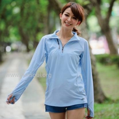 圖片 【SUNSOUL】光能長袖拉鍊運動上衣-M/L/XL(藍光)