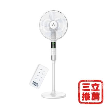 KAISER威寶4D循環立扇(電風扇、循環扇)-電