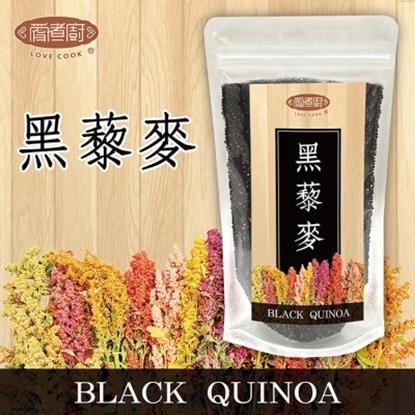 圖片 【愛煮廚】黑藜麥6包 超值健康組(180gx6包)