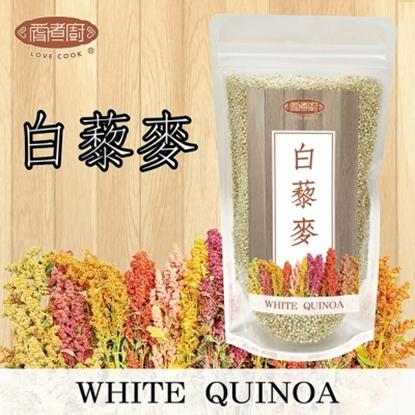 圖片 【愛煮廚】白藜麥6包 超值健康組(180gx6包)