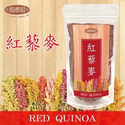 圖片 【愛煮廚】紅藜麥6包 超值健康組(180gx6包)
