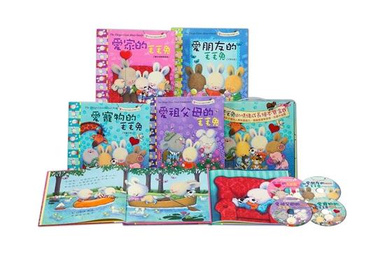 圖片 【閣林文創】毛毛兔的情緒成長繪本IV(4書+4CD)彩盒裝