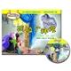 【閣林文創】3D立體童話劇場-阿拉丁神燈(1書+1CD)