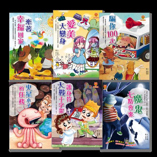 圖片 【閣林文創】酷學堂系列(精選6冊)