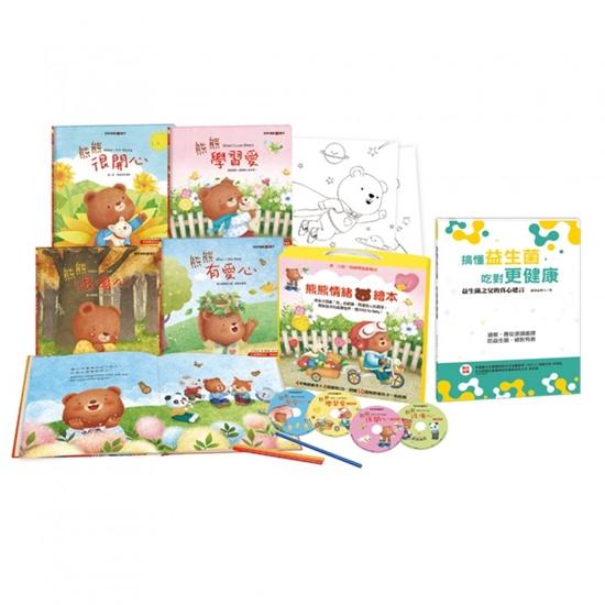 圖片 【閣林文創】熊寶寶情緒健康禮物組