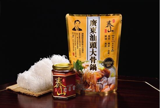 圖片 泰山汕頭火鍋-秘方沙茶醬&扁魚大骨湯底超值組-沙茶醬*3&大骨湯底*3