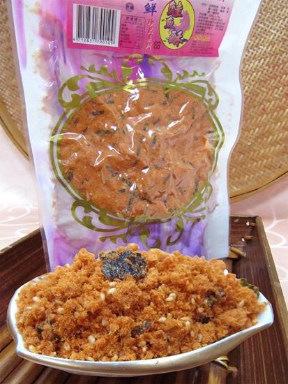 圖片 【蔡技食品】旗魚酥+鮭魚酥雙寶
