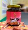 圖片 【蔡技食品】XO干貝醬禮盒B組