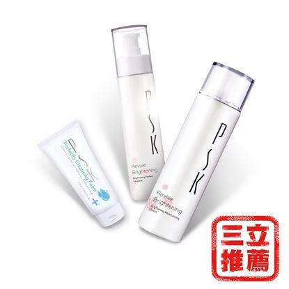 圖片 PSK激光亮白超值組(透亮化妝水+透亮精粹乳+舒敏保濕潔面霜)-電