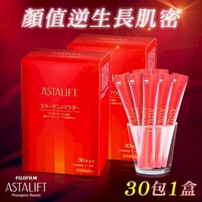 圖片 【婆媳當家】日本富士 ASTALIFT 膠原蛋白粉(30入/盒)
