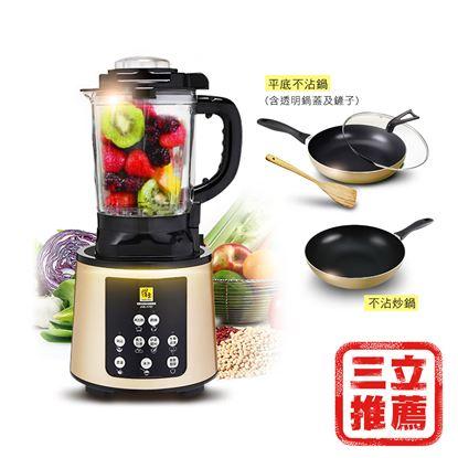 圖片 鍋寶全營養自動調理機健康達人養生組-電