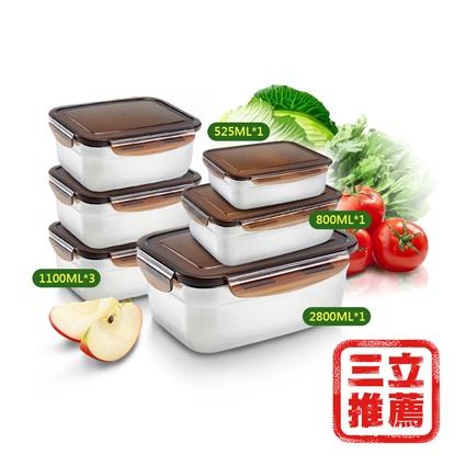 鍋寶316不鏽鋼保鮮盒百變多用6件組-電
