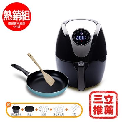 鍋寶萬用健康氣炸鍋減脂熱銷組-電