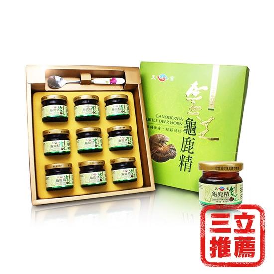 圖片 華陀扶元堂-天官靈芝龜鹿精1盒(9瓶/盒)-電
