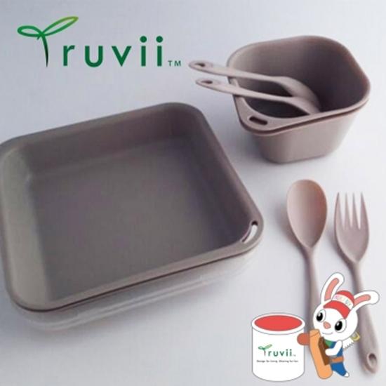 圖片 Truvii 卡其色抗菌餐具組( 附網袋 )