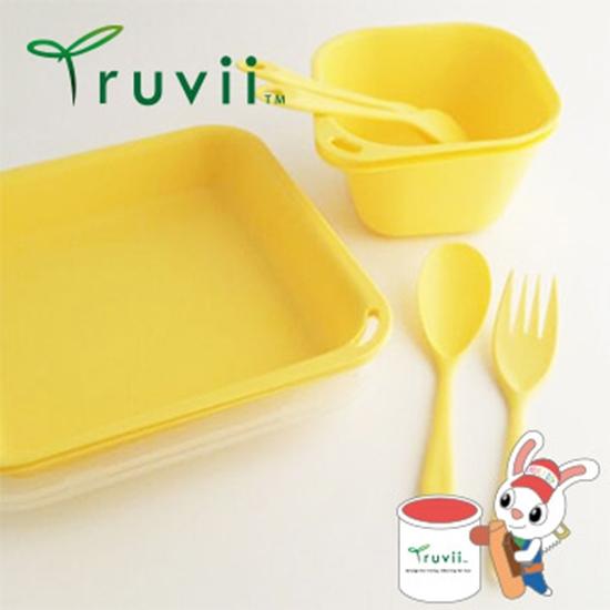 圖片 Truvii 萊姆黃抗菌餐具組( 附網袋 )