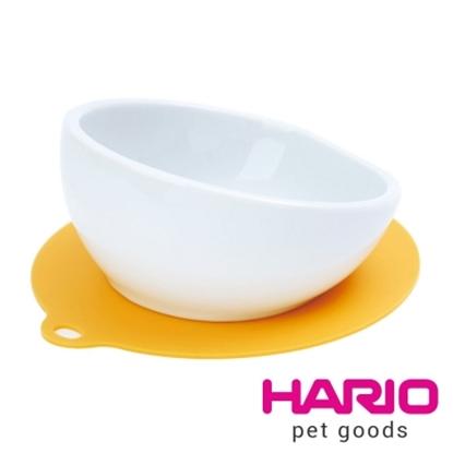 圖片 【HARIO】小型犬專用芒果黃磁碗  PTS-CB-MY