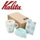 Kalita咖啡馬克濾杯組合(天使藍) #73114