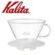 KALITA 185系列蛋糕型玻璃濾杯(雪花白)4人份 #05112