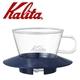 KALITA 155系列蛋糕型玻璃濾杯(寶石藍) #05065