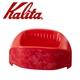 KALITA Caffe Tall 隨身咖啡濾杯(迷彩紅) #04110