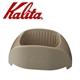 KALITA Caffe Tall 隨身咖啡濾杯(溫暖棕) #04093
