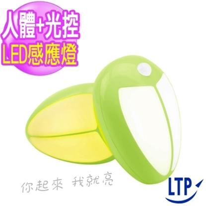 圖片 【LTP】LED智慧/人體光控感應燈 (電池式)