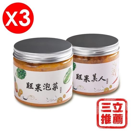 圖片 旺果日嚐黃金泡菜美味六罐組-電