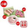 圖片 健康【香草豬】豬腳+豬肚+豬小排骨/豬肋骨-電