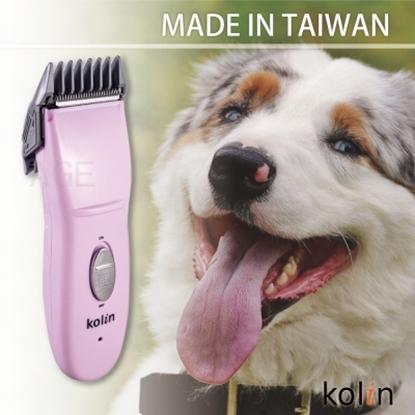 圖片 KOLIN 專業寵物用理髮剪KHR-EH962