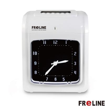 圖片 FReLINE 指針式微電腦打卡鐘 FP-C31