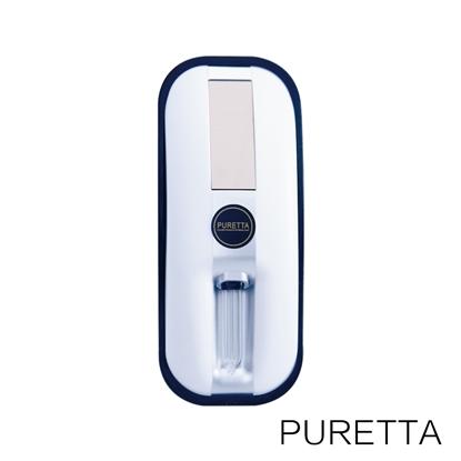 圖片 Puretta紫外線馬桶殺菌器LT-5