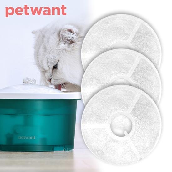 圖片 PETWANT MINI寵物循環活水機【專用濾心】W3-2