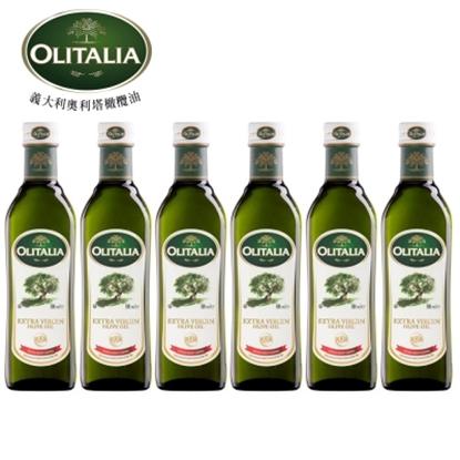 圖片 【Olitalia奧利塔】特級初榨冷壓橄欖油禮盒組(500mlx6瓶)