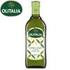圖片 【Olitalia奧利塔】精緻橄欖油料理組(1000mlx2 瓶)