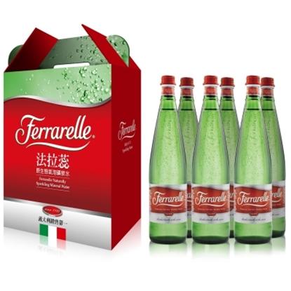 圖片 【義大利法拉蕊Ferrarelle】天然氣泡礦泉水750mlx6瓶(經典禮盒組)