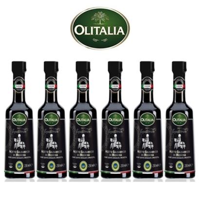 圖片 【Olitalia奧利塔】陳年葡萄醋(250mlx6瓶)品味組