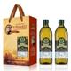 【義大利Giurlani】喬凡尼玄米油禮盒組(1000mlx2瓶)