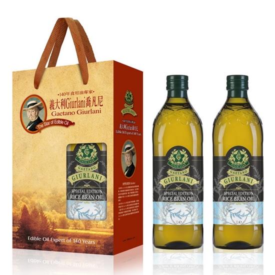 圖片 【義大利Giurlani】喬凡尼玄米油禮盒組(1000mlx2瓶)