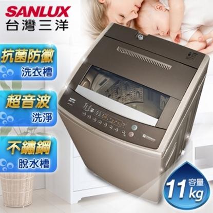 圖片 【SANLUX台灣三洋】媽媽樂11kg。DD直流變頻不鏽鋼超音波洗衣機/ASW-110DVB