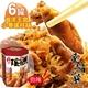 【幸福小胖】海洋王宮小卷瑤柱絲    6罐(辣味/110g/罐)