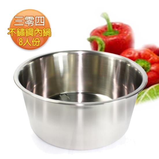 耐腐蝕 鍋子