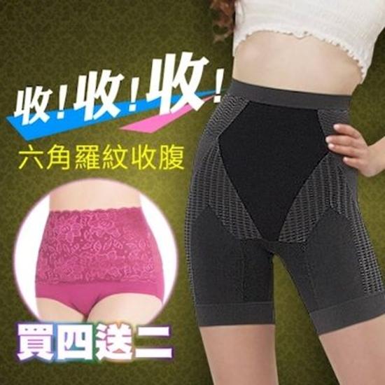 高腰 塑身褲