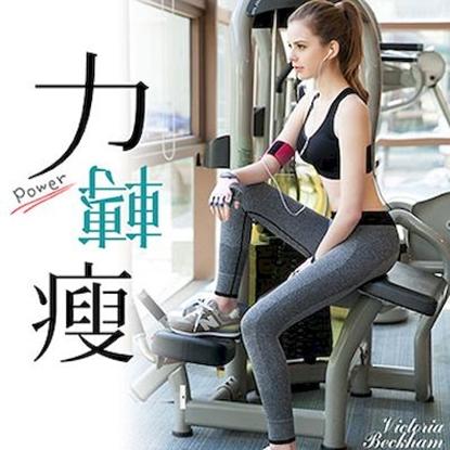 圖片 【JS嚴選】修身窈窕機能顯瘦運動健身瑜珈美體褲(二件組) __ FREE
