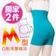 【JS嚴選】台灣製抗溢肉腰夾式收腹美臀平口塑身褲(超值2件)