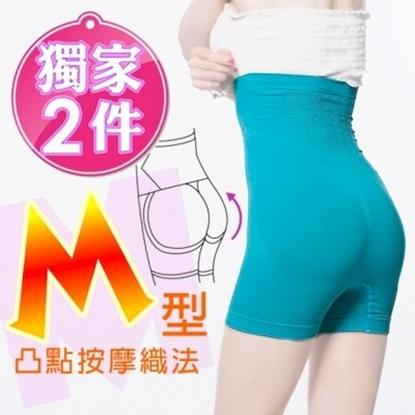 圖片 【JS嚴選】台灣製抗溢肉腰夾式收腹美臀平口塑身褲(超值2件)
